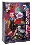 Monster High - 13 prianí