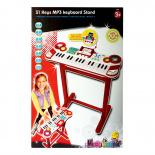 Elektronický klavír