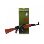Puška AK 63 cm
