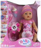 Baby Born - Interaktívna bábika