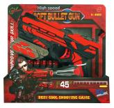 Pištoľ Soft Bullet