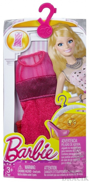 Barbie - Šaty  737dde2be2a